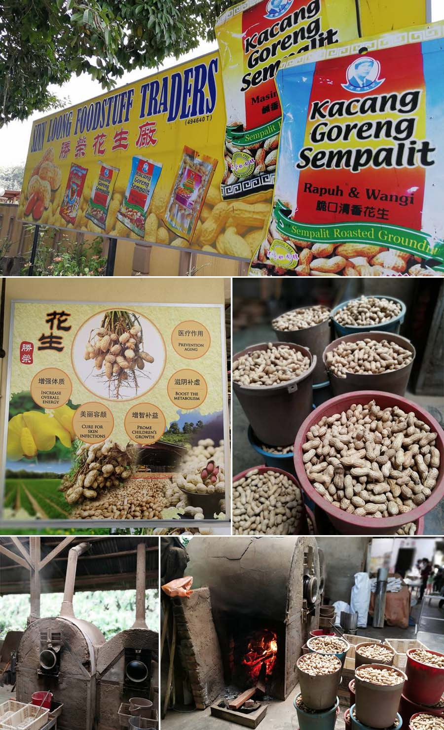 sin loong peanut factory
